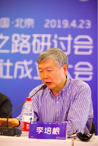 """""""数字化企业研习社""""在京成立 为数字化转型之路支招"""
