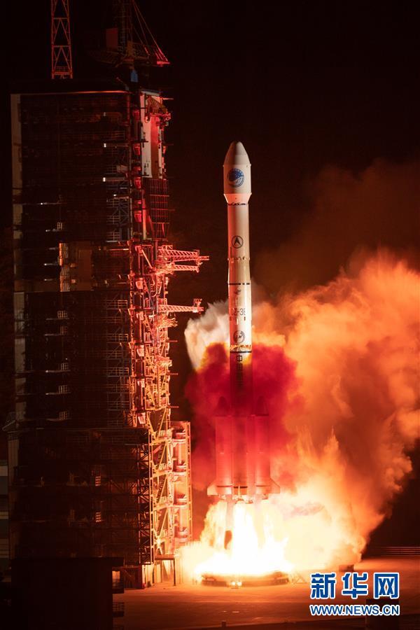 (科技)(1)我国成功发射北斗三号系统首颗倾斜地球同步轨道卫星