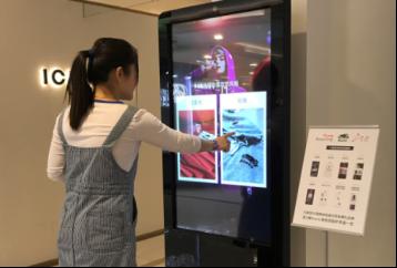 无界零售创新应用:京东AI携冯氏打造智能购物新体验