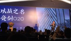 苏宁召开双11供应商大会 电脑备货20亿元