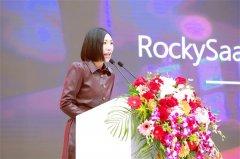 深耕数字经济 RockySaaS六纵双轮助推电商产业发展