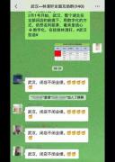 疫情关店潮,林清轩武汉业绩为何跃居全国第二?