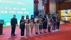 """辛选电商主播助力""""广东消费扶贫月网上行"""""""