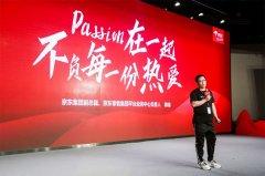 精彩玩法不断档、潮趣新品买不停,京东618将售2亿件新品打造年中新品消费盛典