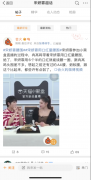 """天猫小黑盒官方直播间玩转新品消费 618助你""""新""""有所属"""