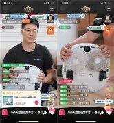 天猫超级发布会开创消费电子行业新型内容直播形态