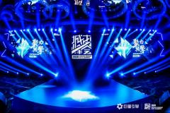 2020巨量引擎城市峰会落地杭州,全域营销方法激发城市经济新活力