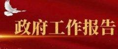 """亚马逊、亿贝、新蛋三大电商巨头""""抢滩""""福州首届中国跨境电商交易会"""