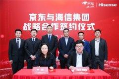"""数字化加码商显""""智造"""" 京东海信战略合作精准把握企业市场"""