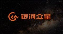 淘宝直播盛典启动 银河众星囊获多项大奖