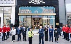 巴黎欧莱雅联合抖音超品日打通线上线下旗舰店, 打造品质生活新趋势