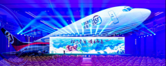 2021顺丰松茸解决方案发布!顺丰保鲜运输优势再升级!
