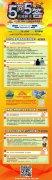 """五问五答官方带路,玩转全国最""""热""""消费展 ——参展即送海南环岛游,限量200个!"""