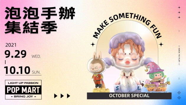 Shopee10.10超级品牌节完美收官 携手中国品牌共增长